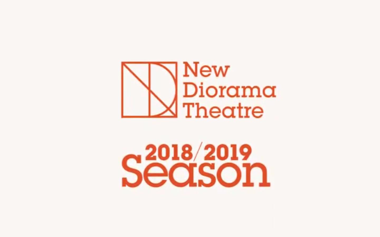New Diorama Theatre 2018 /2019 Season